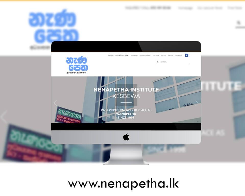 Nenapetha Education Center