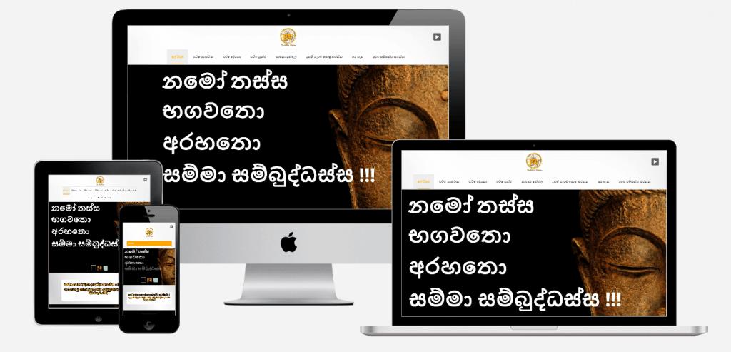 buddhavision.net